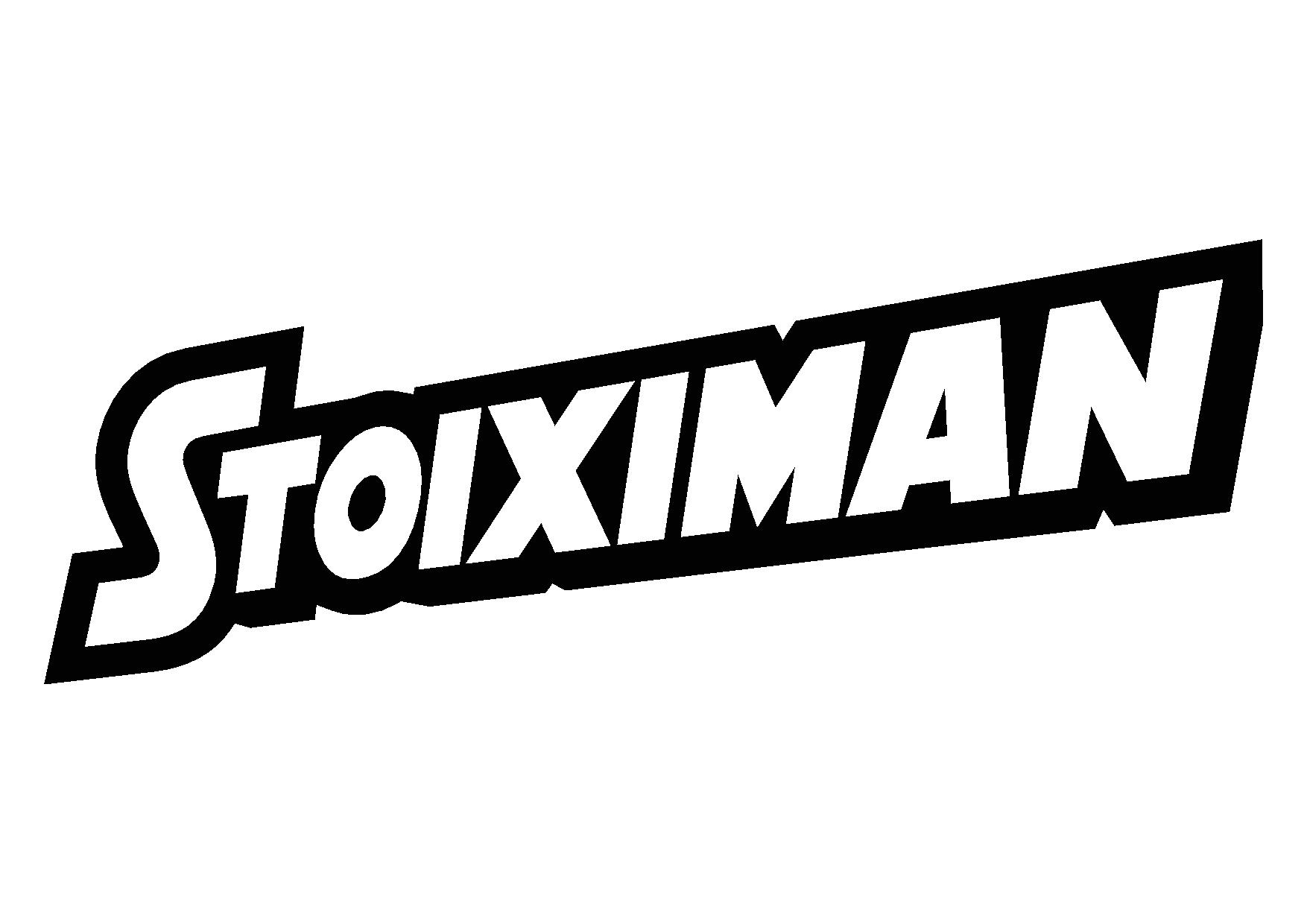 logo stxmn without page 001